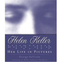 an introduction to the life and literature by helen vendler Helen vendler is the a kingsley porter university professor at harvard, where she received her phd in english and american literature, after completing an .